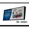 供应龙泉广告LED大液晶屏