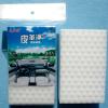 供应高密度纳米海绵神奇抹布皮革净汽车专用清洁海绵