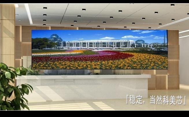 供应温州广告LED电视墙