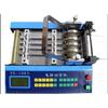供应PVC管绝缘带裁带机