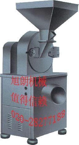 供应不锈钢万能粉碎机