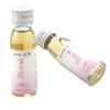 供应Juncle三肽胶原蛋白口服液(果味)