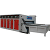 供应水墨印刷机