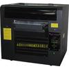供应万能平板彩印机
