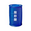 供应豆油脂肪酸LSY