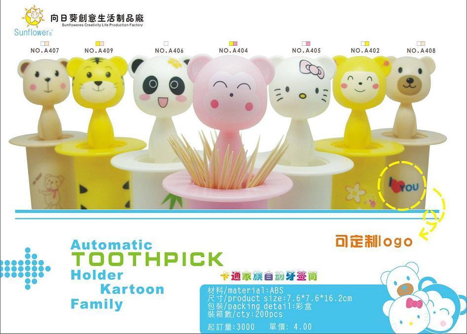 供应卡通家族自动牙牙签筒