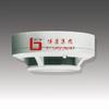 供应1151EIS本安型离子感烟探测器