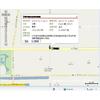 供应苏州GPS定位本地最专业的GPS定位监控系统服务商物美价廉