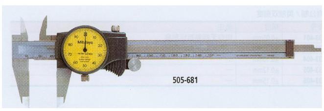 供应三丰505-681带表卡尺