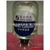 供应纺织品防静电整理剂