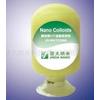 供应纳米银抗菌防霉浆料