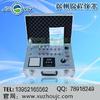 供应甲醛浓度检测仪 甲醛检测仪原理 甲醛检测仪标准