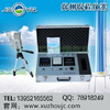 供应空气质量检测仪 室内甲醛气体检测仪 室内空气质量监测