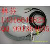 供应东莞生产直销SL-005C蛇形离子风蛇斯莱德除静电除尘器