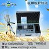 供应四川室内甲醛检测仪  四川成都最好的甲醛检测仪器