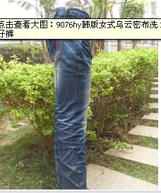 牛仔裤加工批发;牛仔裙.牛仔裤;内销牛仔裤加工;