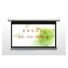 供应投影机屏幕 投影机幕布销售