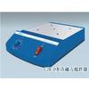 供应CJB-D多点磁力搅拌器 平板不加热多点磁力搅拌器