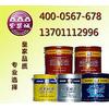 供应北京氯化橡胶防腐漆  氯化橡胶防腐漆