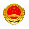 供应检察院徽