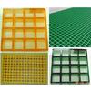 供应优质玻璃钢格栅批发