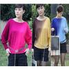 新款韩版中年装时尚淑女装 妈妈装 蝙蝠袖针织衫长袖