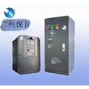 供应中央空调节电装置