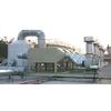 供应(广州、清远、南宁、湖南)喷漆房废气处理成套设备