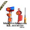 供应国产链条电动葫芦系列|防爆电动葫芦