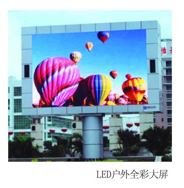 供应LED户外全彩设备LED单色条屏元件LED市面陷阱报价