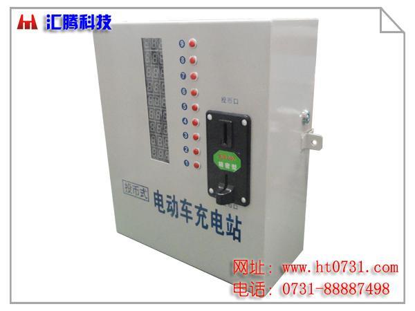 供应郑州小区电动车充电站