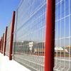 供应公路护栏网