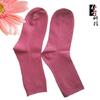 供应生命磁袜子官方订购中心