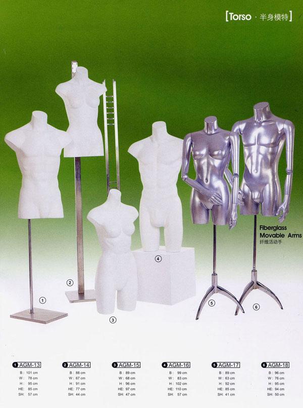 供应南洋模特,展示模特,模特衣架,立裁人台