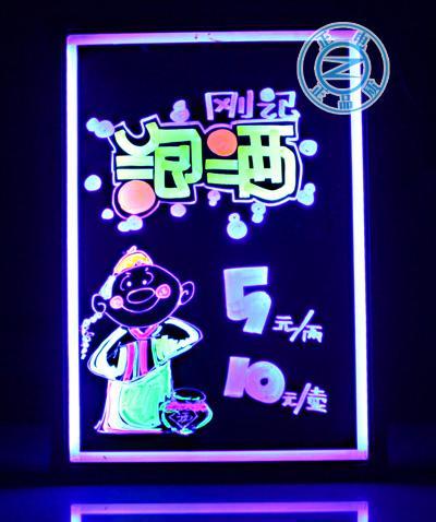 供应炫彩手写荧光板上市喽!成就您的创业梦!