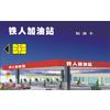 供应智能卡 中国智能卡 智能卡厂家 智能卡公司 深圳智能卡厂家