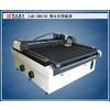供应金运卷材服装面料连续自动标记裁剪机设备