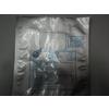 供应防潮防静电铝箔袋