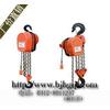 供应【电动葫芦】DHS型链条电动葫芦|链条电动葫芦