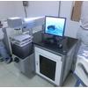 供应IC激光打标机---星鸿艺激光打标机的特点