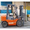 供应自贡内江买全新3吨合力叉车标准配置H2000合力叉车半价转让