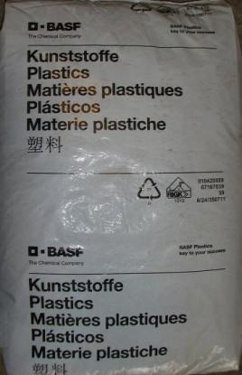供应K树脂 3G55 德国巴斯夫