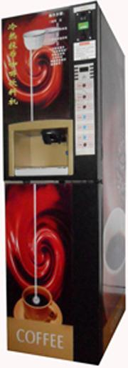 供应咖乐投币式咖啡饮料机