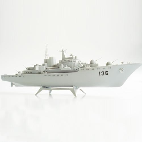 """供应""""杭州号"""" 现代级导弹驱逐舰拼装模型"""