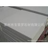 厂家专业供应白色大理石