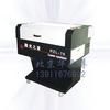 供应北京小型服饰烫钻制版机,打孔机HZL-70