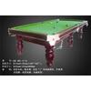 供应湖南台球桌|湖南桌球台|台球桌生产厂家