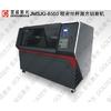 供应ABS塑料板材激光切割机 多功能加工设备