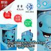 供应2012年吉林第十二届冬运会吉祥物毛绒玩具钥匙扣淘宝正式上线