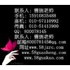 供应徐州二级建造师挂靠Q北京二级建造师挂靠Q监理工程师挂靠费